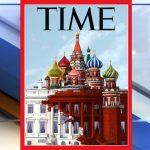 time_cover_kremlin_1495113511755_59805936_ver1.0_640_480